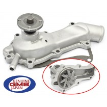 GMB Japan Water Pump : suit Hemi 6