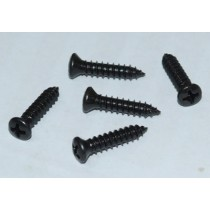 large_4392_uni-grille-screw.jpg
